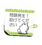 ひらめ犬 3(個別スタンプ:35)