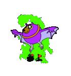 オガサワラオオコウモリのおがモリ2(個別スタンプ:1)