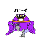 オガサワラオオコウモリのおがモリ2(個別スタンプ:02)