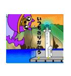 オガサワラオオコウモリのおがモリ2(個別スタンプ:4)