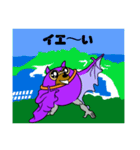 オガサワラオオコウモリのおがモリ2(個別スタンプ:5)