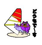 オガサワラオオコウモリのおがモリ2(個別スタンプ:6)