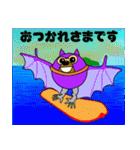 オガサワラオオコウモリのおがモリ2(個別スタンプ:7)