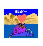 オガサワラオオコウモリのおがモリ2(個別スタンプ:08)