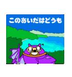 オガサワラオオコウモリのおがモリ2(個別スタンプ:9)