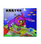 オガサワラオオコウモリのおがモリ2(個別スタンプ:10)