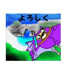 オガサワラオオコウモリのおがモリ2(個別スタンプ:13)