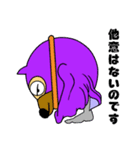 オガサワラオオコウモリのおがモリ2(個別スタンプ:14)