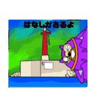オガサワラオオコウモリのおがモリ2(個別スタンプ:15)