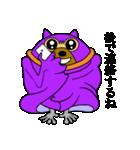 オガサワラオオコウモリのおがモリ2(個別スタンプ:16)