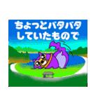 オガサワラオオコウモリのおがモリ2(個別スタンプ:17)