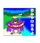 オガサワラオオコウモリのおがモリ2(個別スタンプ:18)