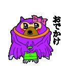 オガサワラオオコウモリのおがモリ2(個別スタンプ:19)