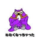 オガサワラオオコウモリのおがモリ2(個別スタンプ:21)
