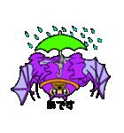 オガサワラオオコウモリのおがモリ2(個別スタンプ:22)