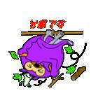 オガサワラオオコウモリのおがモリ2(個別スタンプ:24)