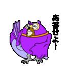 オガサワラオオコウモリのおがモリ2(個別スタンプ:25)