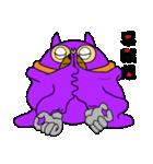 オガサワラオオコウモリのおがモリ2(個別スタンプ:27)