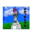 オガサワラオオコウモリのおがモリ2(個別スタンプ:28)