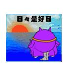 オガサワラオオコウモリのおがモリ2(個別スタンプ:29)
