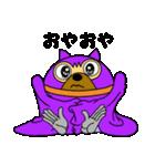 オガサワラオオコウモリのおがモリ2(個別スタンプ:32)
