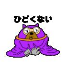 オガサワラオオコウモリのおがモリ2(個別スタンプ:33)