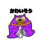 オガサワラオオコウモリのおがモリ2(個別スタンプ:34)