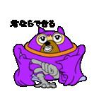 オガサワラオオコウモリのおがモリ2(個別スタンプ:35)