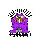 オガサワラオオコウモリのおがモリ2(個別スタンプ:36)