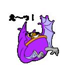 オガサワラオオコウモリのおがモリ2(個別スタンプ:37)