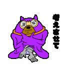 オガサワラオオコウモリのおがモリ2(個別スタンプ:39)