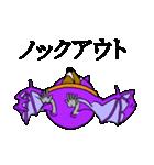 オガサワラオオコウモリのおがモリ2(個別スタンプ:40)