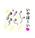 【実写】しめじ(個別スタンプ:05)
