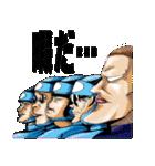 漫画 国際陰謀団(個別スタンプ:27)