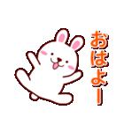 ぷにぷにうさっち(個別スタンプ:01)
