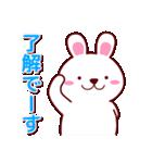 ぷにぷにうさっち(個別スタンプ:02)