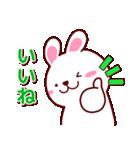 ぷにぷにうさっち(個別スタンプ:03)