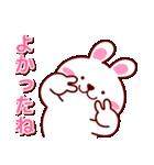 ぷにぷにうさっち(個別スタンプ:04)