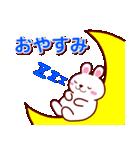 ぷにぷにうさっち(個別スタンプ:05)