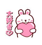 ぷにぷにうさっち(個別スタンプ:07)
