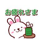 ぷにぷにうさっち(個別スタンプ:08)
