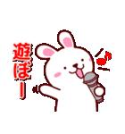 ぷにぷにうさっち(個別スタンプ:09)