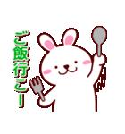ぷにぷにうさっち(個別スタンプ:10)