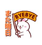 ぷにぷにうさっち(個別スタンプ:13)