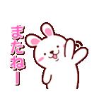 ぷにぷにうさっち(個別スタンプ:14)