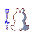 ぷにぷにうさっち(個別スタンプ:16)