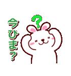 ぷにぷにうさっち(個別スタンプ:17)