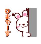 ぷにぷにうさっち(個別スタンプ:18)