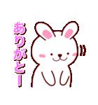 ぷにぷにうさっち(個別スタンプ:21)