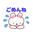ぷにぷにうさっち(個別スタンプ:22)
